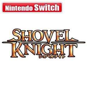 フライハイワークス (Switch)ショベルナイト 返品種別B