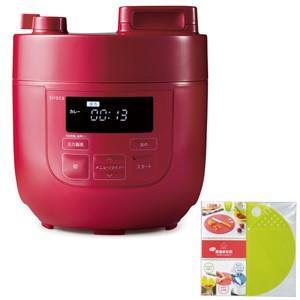 シロカ (限定)電気圧力鍋+まな板セット siroca SP-D121(R)-M 返品種別A|joshin