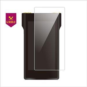 ラスタバナナ NW-WM1シリーズ専用 液晶保護フィルム(反射防止・指紋防止) RASTA BANANA CP-NWWM1F/ AG 返品種別A|joshin