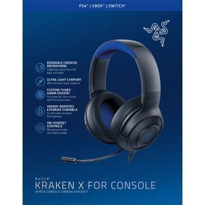 Razer Kraken X for Console 返品種別B