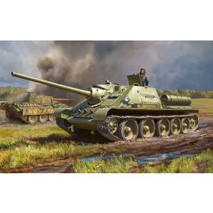ズベズダ 1/ 72 SU-85 ソビエト自走砲(ZV5062)プラモデル 返品種別Bの画像