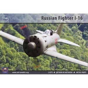 アークモデルズ ポリカルポフ I-16 2機セット(1/48スケール AK48006)の商品画像|ナビ
