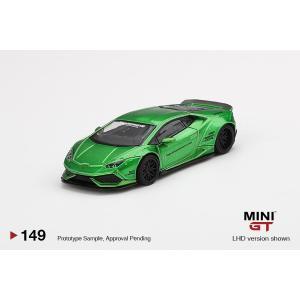 MINI−GT 1/ 64 LB★WORKS ランボルギーニ ウラカン バージョン 2グリーン(左ハ...