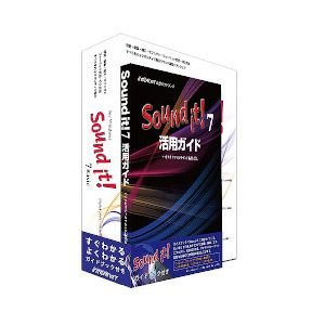 インターネット Sound it! 7 Basic for Windows ガイドブック付き 返品種別A|joshin