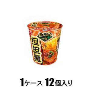 飲み干す一杯 担担麺 76g(1ケース12個入) エースコック 返品種別B