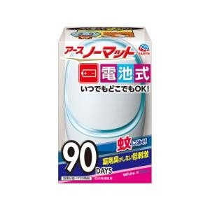アースノーマット 電池式 90日セット ホワイトブルー アース製薬 ノ-マツトデンチ90セツトWB 返品種別A|joshin