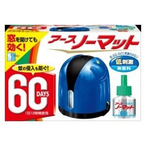 アースノーマット 60日セット(スカイブルー) アース製薬 ア-スノ-マツト60セツトSB 返品種別A|joshin