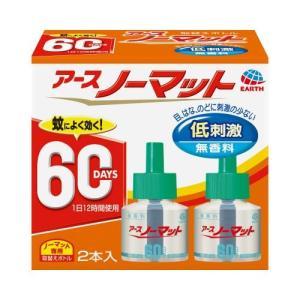 アースノーマット 取替えボトル60日用 無香料 45ml×2本入 アース製薬 ア-スノ-マツトカエ60ムコウ2P 返品種別A|joshin