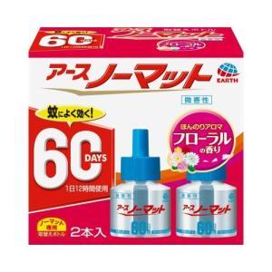 アースノーマット 取替えボトル60日用 微香性 45ml×2本入 アース製薬 アースNマツトカエ60ビ2P 返品種別A|joshin