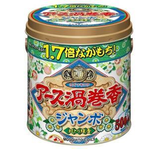 アース渦巻き香 ジャンボ 50巻缶入 アース製薬 ア-スウズマキジヤンボカン50マキ 返品種別A|joshin