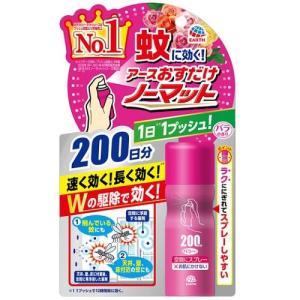 おすだけノーマット スプレータイプ バラの香り 200日分 アース製薬 返品種別A