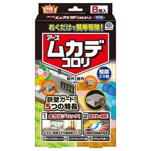 ムカデコロリ(毒餌剤)容器タイプ 8個 アース製薬 ア-スムカデコロリヨウキ8コ 返品種別A|joshin