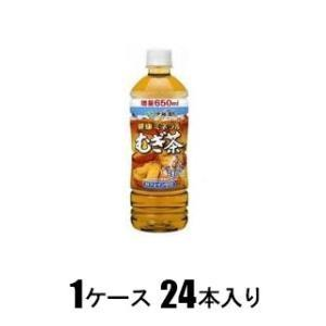 健康ミネラルむぎ茶 650ml(1ケース24本入) 伊藤園 ケンコウミネラルムギチヤ650ML 返品...