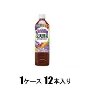 充実野菜 野菜とブルーベリー 930g(1ケース12本入) 伊藤園 17ジユウジツベリ930(ケ-ス) 返品種別B|joshin