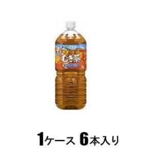 健康ミネラルむぎ茶 2L(1ケース6本入) 伊藤園 ムギチヤ2L 1ケ-ス 返品種別B
