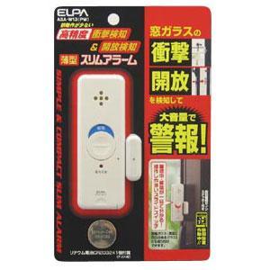 ELPA 薄型スリムアラーム 衝撃&解放 パールホワイト ASA-W13(PW) 返品種別A
