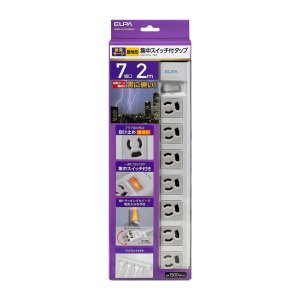 ELPA 3Pプラグ対応 OAマルチタップ(7個口 2.0m) WBN-S7203B-G 返品種別A|joshin