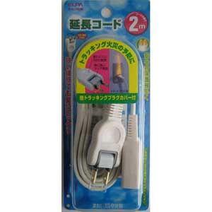 ELPA 延長コード(1個口 2m) W-1512NB(W) 返品種別A|joshin