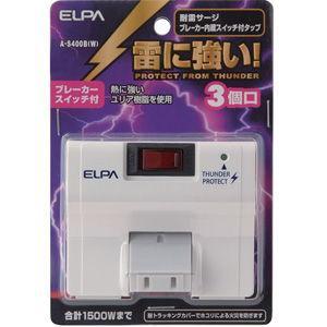 ELPA 耐雷サージ ブレーカー内蔵スイッチ付タップ(3個口) A-S400B(W) 返品種別A