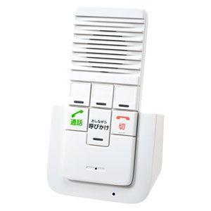 ELPA ワイヤレスインターホン 増設子機 WIP-50 返品種別A