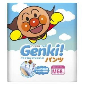 Genki! パンツMサイズ58枚 王子ネピア (7〜10kg)ネピアゲンキパンツM58 返品種別B|joshin