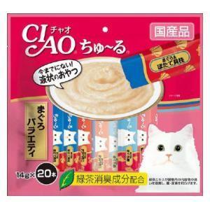 CIAO ちゅ〜る まぐろバラエティ 14g×20本 いなばペットフード SC-194 返品種別B|joshin