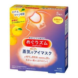 めぐりズム 蒸気でホットアイマスク 完熟ゆずの香り 5枚入 花王 メグアイマスク ユズ 5P 返品種別A joshin