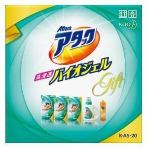 アタックバイオジェルギフト K・AS−20 花王 AKバイオジエルKAS20 返品種別A joshin