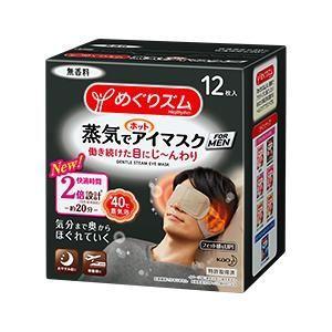 めぐりズム 蒸気でホットアイマスク FOR MEN 無香料 12枚入 花王 メグホツトアイメン12P 返品種別A joshin