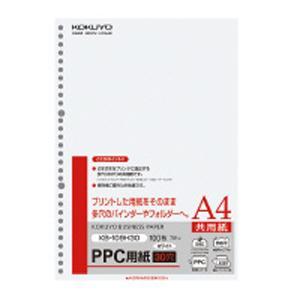 コクヨ PPC用紙(共用紙)A4 多穴 100...の関連商品1