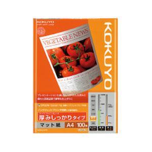 在庫状況:入荷次第出荷/◆高画質写真を色彩豊かに印刷/速乾性と耐久性に優れ、高画質・高解像度のデータ...