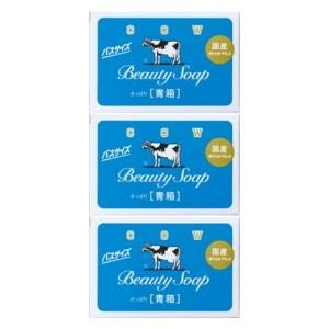 カウブランド 青箱バスサイズ 3コパック 牛乳石鹸共進社 アオバコセツケンバス3P 返品種別A|joshin