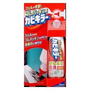 在庫状況:在庫僅少/※作業後は、必ず手を洗い、その後、顔、目も洗って下さい。※商品画像とデザイン・カ...