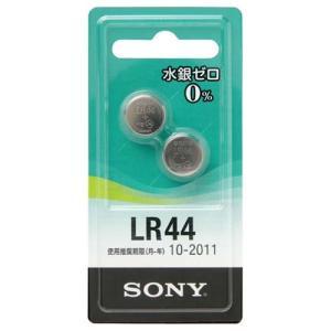 ソニー アルカリボタン電池×2個 SONY 水銀ゼロシリーズ LR44 LR44-2ECO 返品種別A
