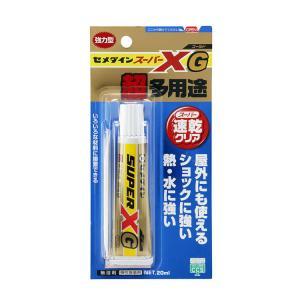 セメダイン スーパーXゴールド 20ml(AX-014)接着剤 返品種別B joshin