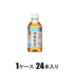サントリー 胡麻麦茶 350ml(1ケース24本入) サントリー ゴマムギチヤ350MLX24 返品種別B|joshin