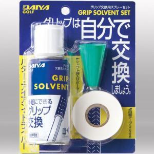ダイヤ グリップ交換用スプレーセット DAIYA OL-402 返品種別A