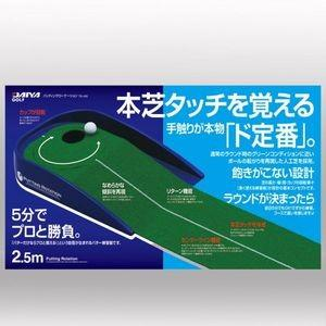 ダイヤ パッティング練習用マット パッティングローテーション DAIYA TR-430 返品種別A|joshin