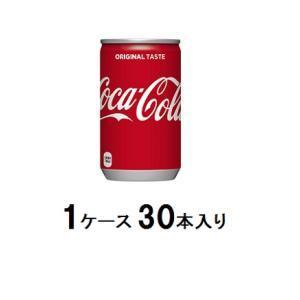 コカ・コーラ 160ml(1ケース30本入) コカ・コーラ コカ・コ-ラ 160Gカン ケ-ス 返品種別B|joshin
