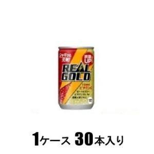 リアルゴールド 160ml缶(1ケース30本入) コカ・コーラ 返品種別B