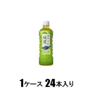 綾鷹 525ml(1ケース24本入) コカ・コ...の関連商品4