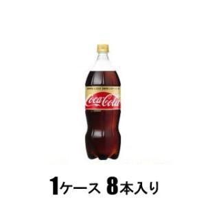 コカ・コーラ ゼロカフェイン 1.5L(1ケース8本入) コカ・コーラ コ-ラ ゼロカフエイン 1.5LX8 返品種別B|joshin