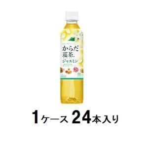 からだ巡茶 ジャスミン 410ml(1ケース24本入) コカ・コーラ メグリ ジヤスミン 410PX24 返品種別B|joshin