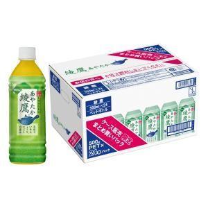 綾鷹 500ml ケース販売限定まとめ買いパック(1ケース24本入) コカ・コーラ アヤタカ 500PX24 返品種別B|joshin