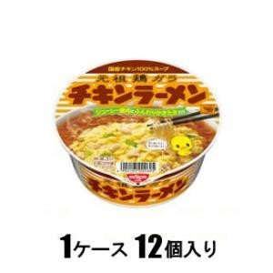 チキンラーメンどんぶり 85g(1ケース12個入) 日清食品 チキンラ-メンドンブリ85GX12 返...