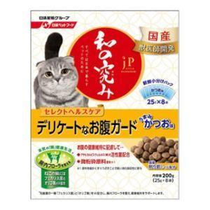 ジェーピースタイル 和の究み 猫用セレクトヘルスケア デリケートなお腹ガード 1.4kg(200g×...
