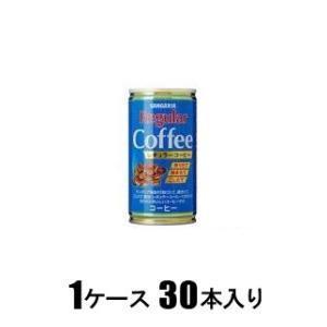 レギュラーコーヒー 190g缶(1ケース30本入) サンガリア サンガレギユラ-コ-ヒ-ケ-ス 返品種別B|joshin