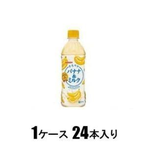 まろやかバナナ&ミルク 500ml(1ケース24本入) サンガリア マロヤカバナナ&ミルク500ML*24 返品種別B|joshin