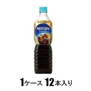 ネスカフェ エクセラ ボトルコーヒー 甘さ控えめ 900ml(1ケース12本入) ネスレ日本 エクセラコ-ヒ-アマサヒカエ900X12 返品種別B|joshin