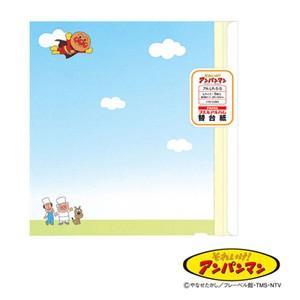 在庫状況:在庫僅少/◆アンパンマンのかわいい台紙です。/[アALR55]
